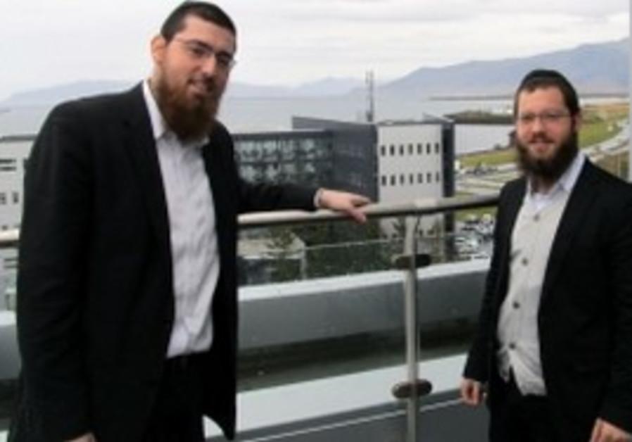 Rabbi Berel Pewzner, left, Rabbi Berel Grunblatt