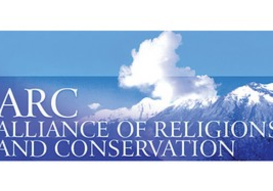 Alliance of Religions and Conservation