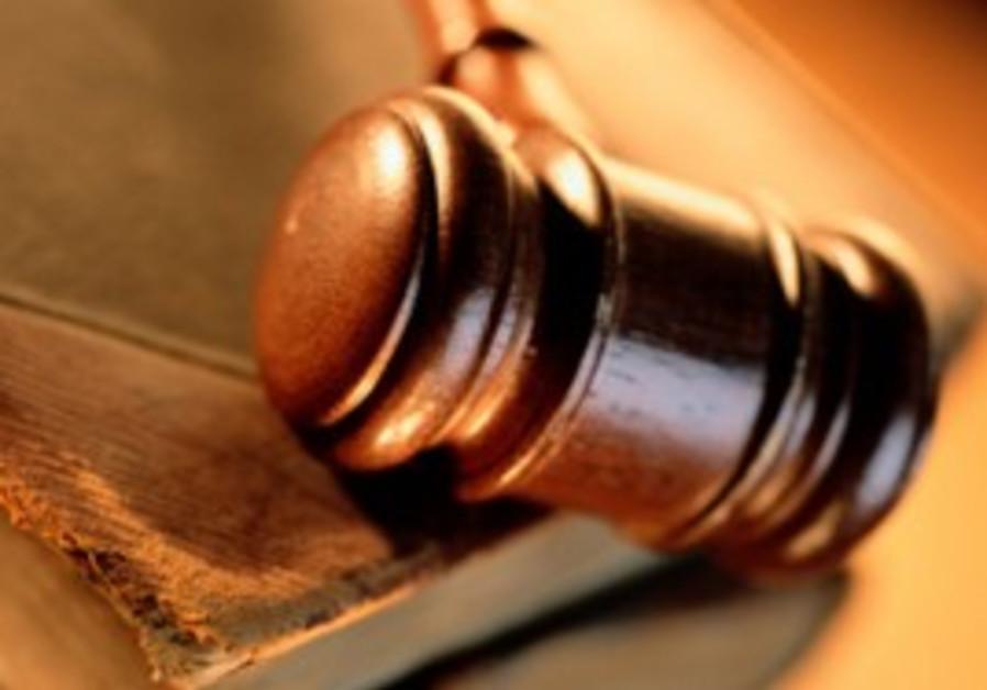 Courtroom gavel [illustrative]