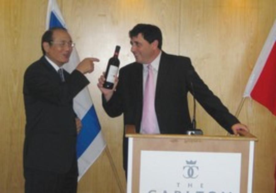 Taiwan and Israel celebrate visa waiver