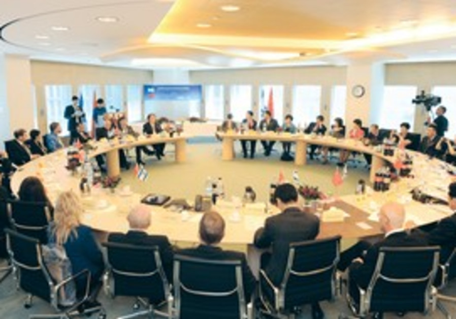 OFFICIALS FROM Israeli-Chinese investment fund Inf