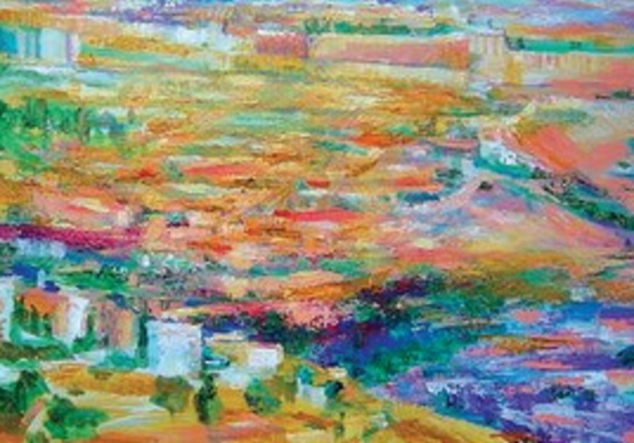 Yoram Raanan's 'Jerusalem Rose'