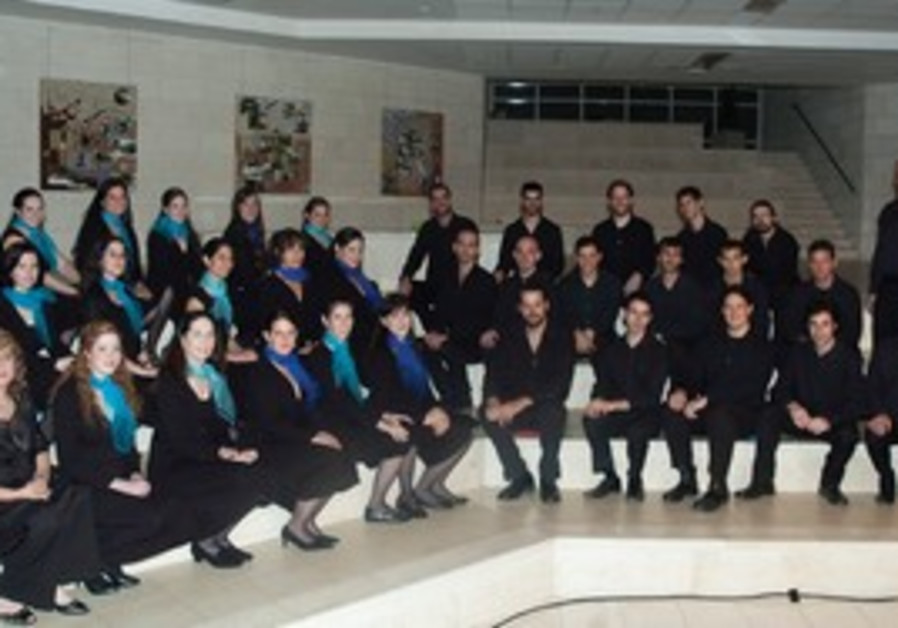 Jerusalem Academy Choir and String Ensemble