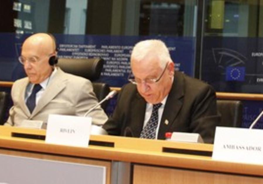 Reuven Rivlin at EU Parliament
