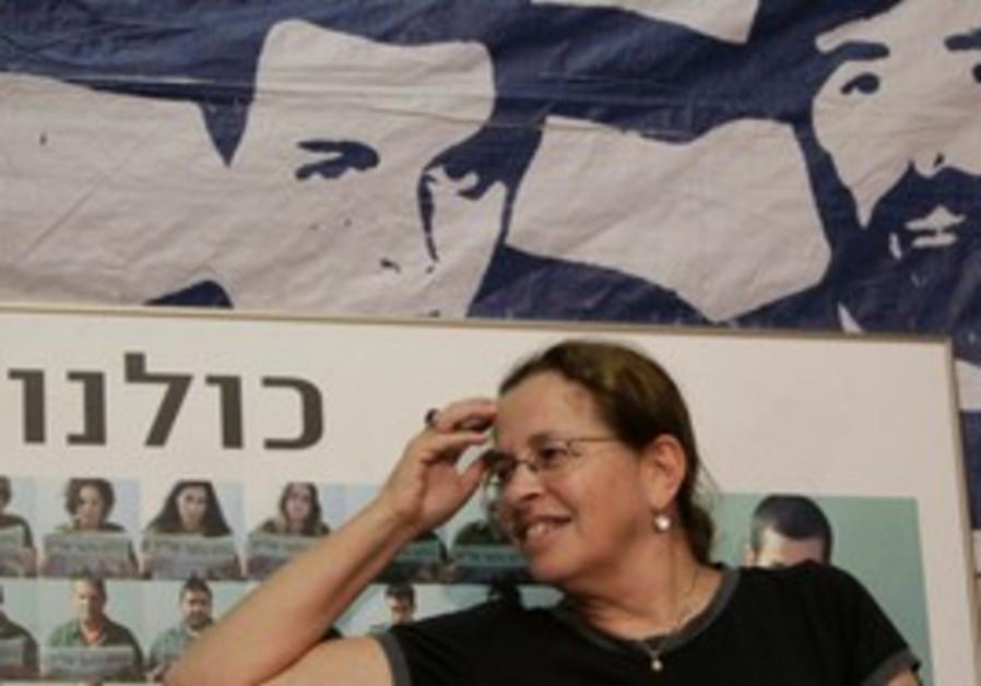 Aviva Schalit after hearing news of prisoner deal