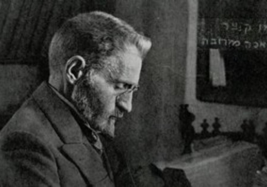 Eliezer Ben Yehuda