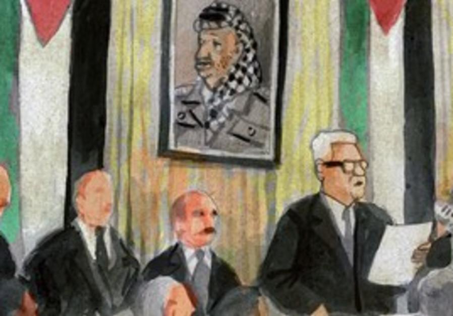 Illustration of PA President Mahmoud Abbas.