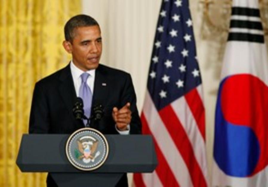 Obama speaks in South Korea