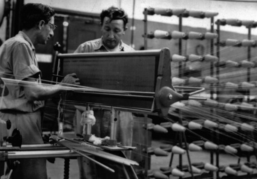 ATA textile workers.