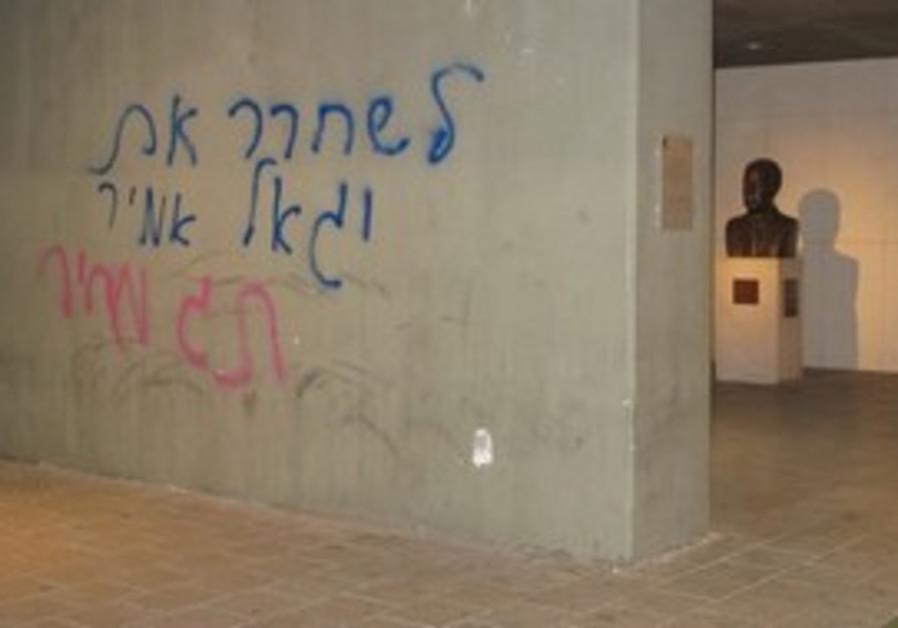 Vandalized Yitzhak Rabin memorial
