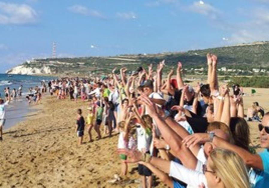 Betzet Beach protest