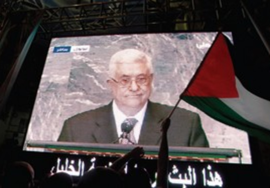 Palestinians watch Abbas' UN address