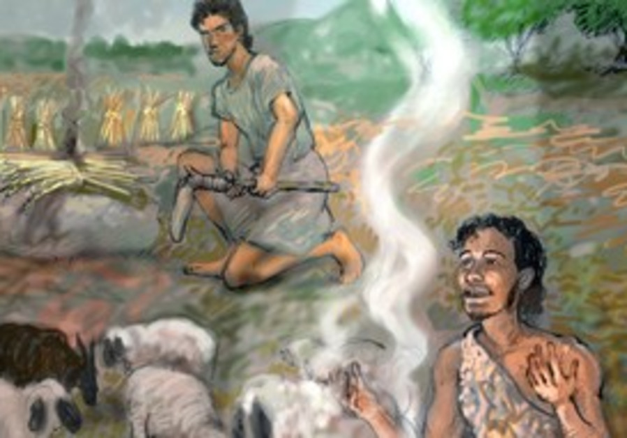 Bible story of Cain and Abel.
