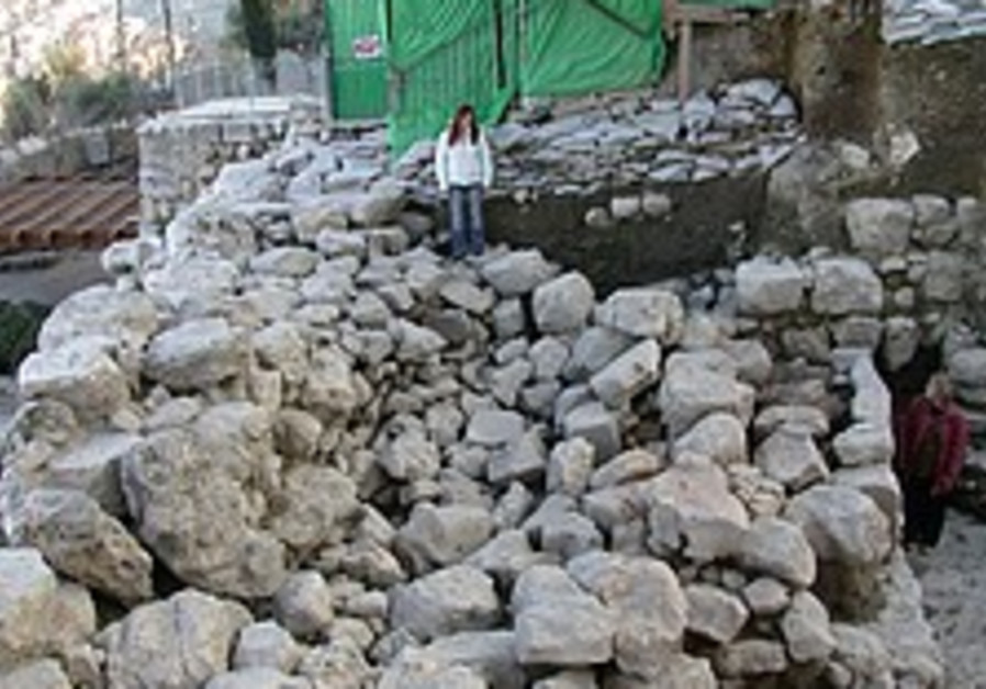 Nehemiah's wall uncovered