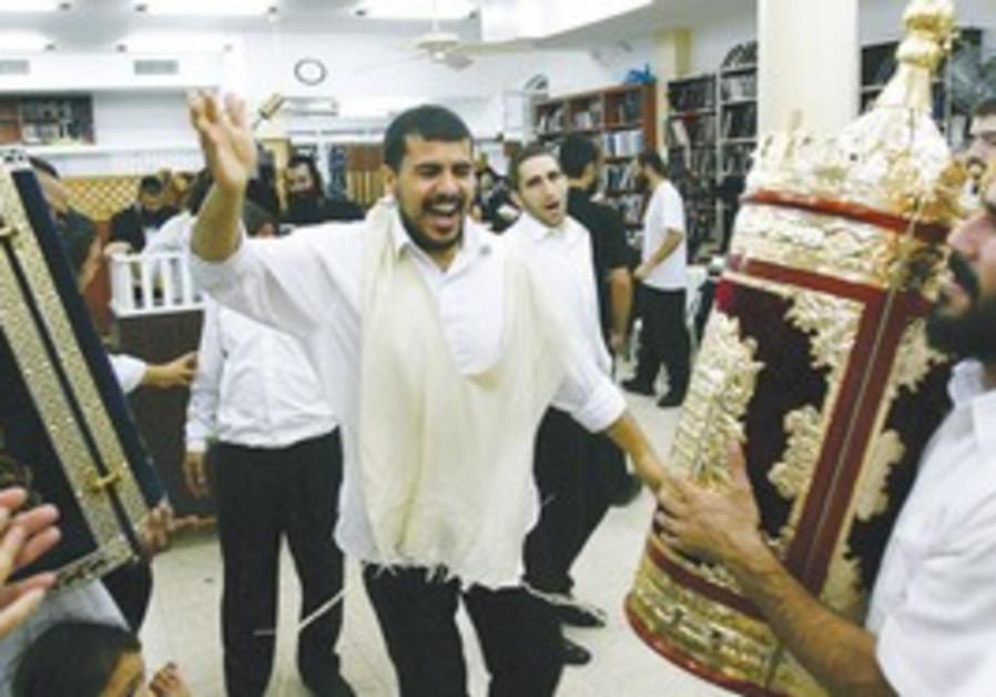 Dancing with Torah scrolls on Simhat Torah