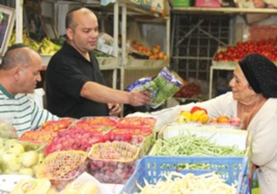 Shopping in the Bukharan neighborhood of Jerusalem