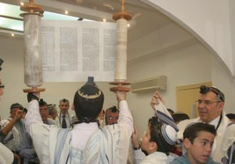 Raising the Torah
