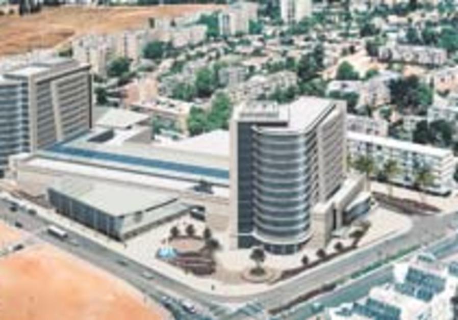 kiryat ono mall 88 224
