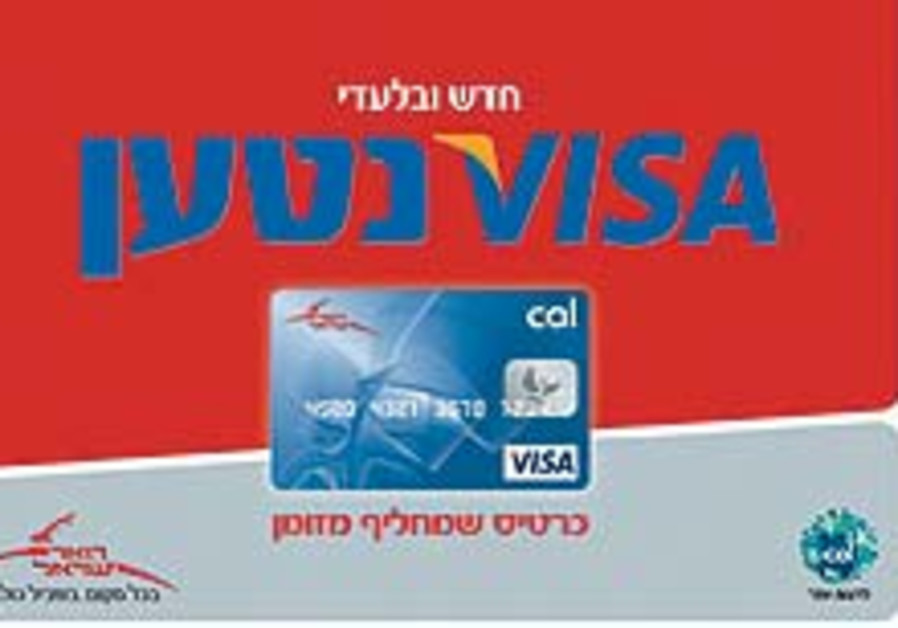 postal card 88 224