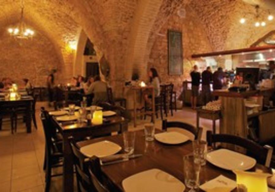 Rak Basar restaurant