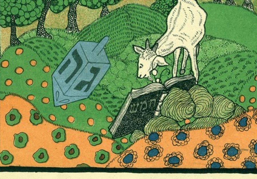 Illustration from the book 'La Sevivon'
