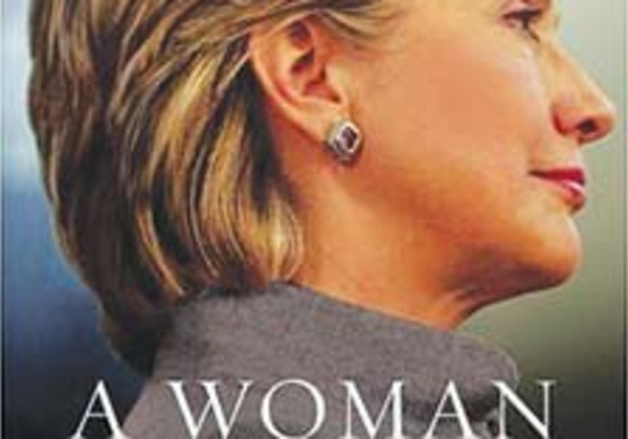 hillary clinton book 88 224