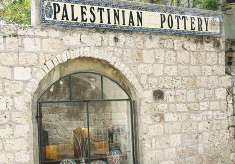 Palestinian pottery shop
