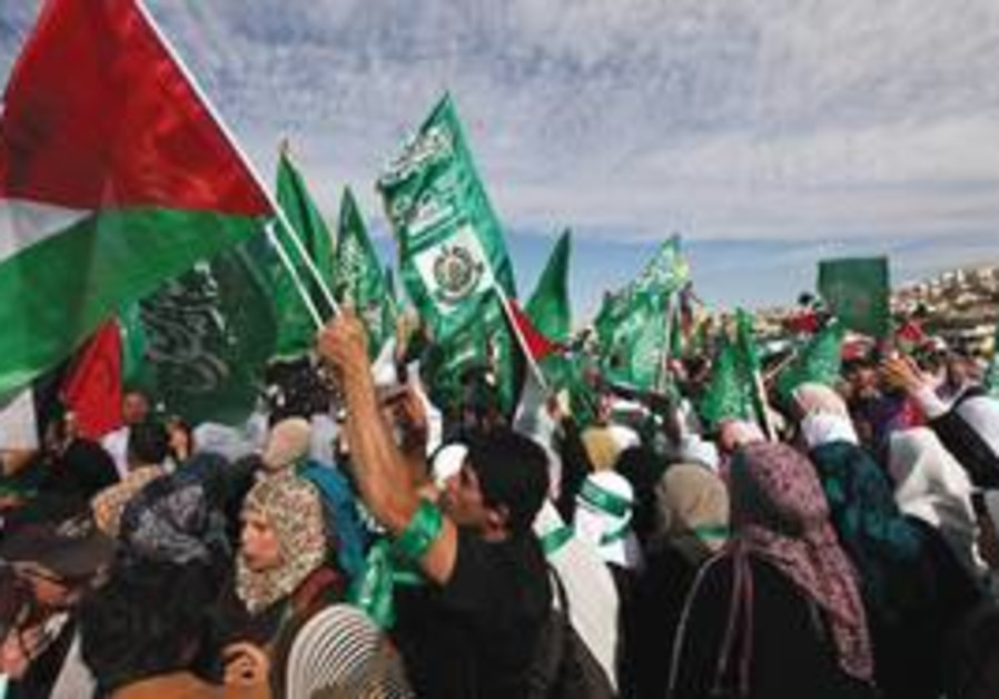 Supporters wait for release of prisoners near Ofer