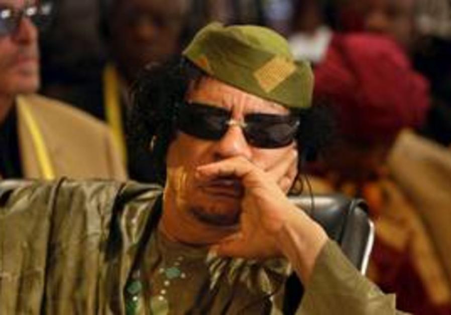 Former Libyan leader Muammar Gaddafi [file]