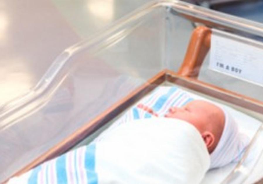 Premature baby in incubator (illustrative)