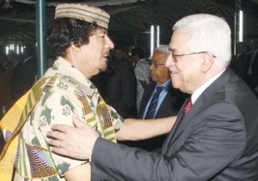 Mahmoud Abbas with Muammar Gaddafi