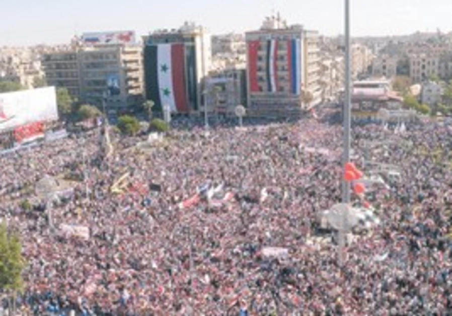 Pro-government rally in Syria