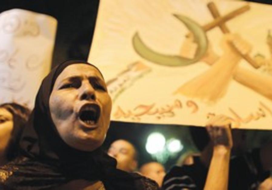 Muslim woman shouting in protest in Jaffa.