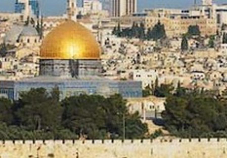 old city jerusalem 88 248