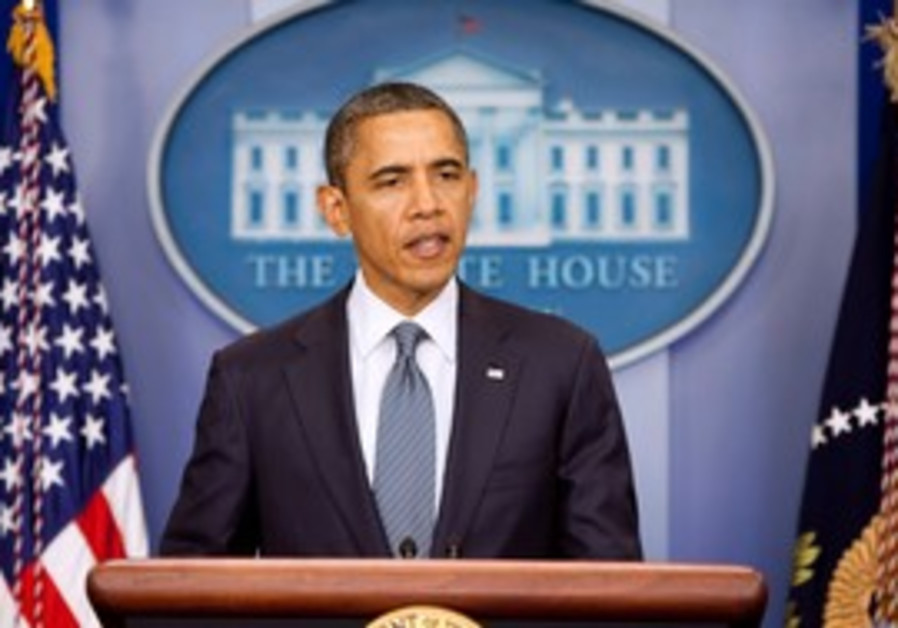 Obama announces withdrawal of US troops from Iraq