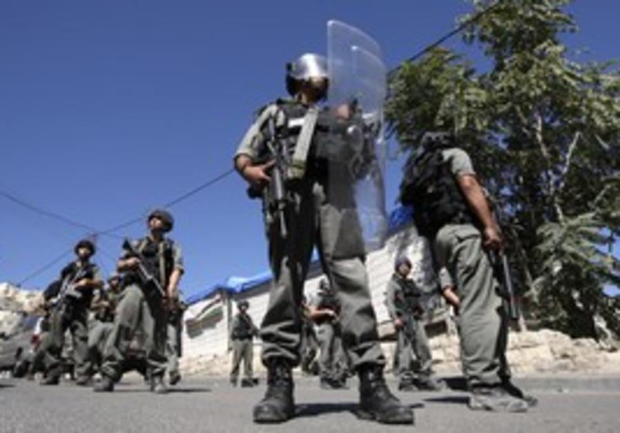 Border Police forces [file]