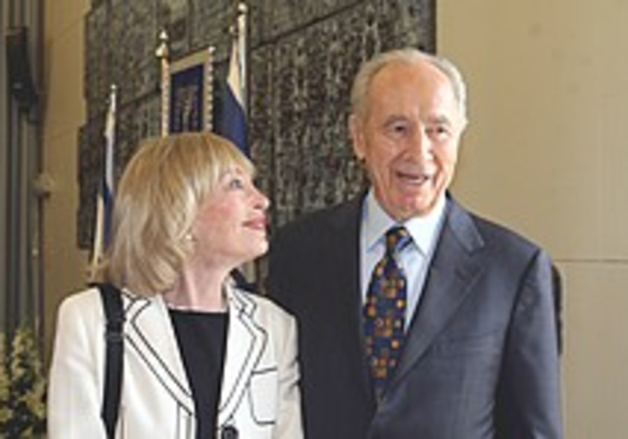 Peres meets with progeny of UNSCOP memebers