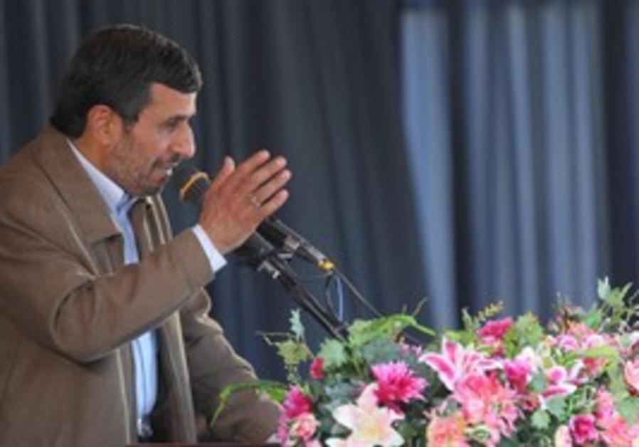 Iran's Ahmadinejad speaks in city of Birjand