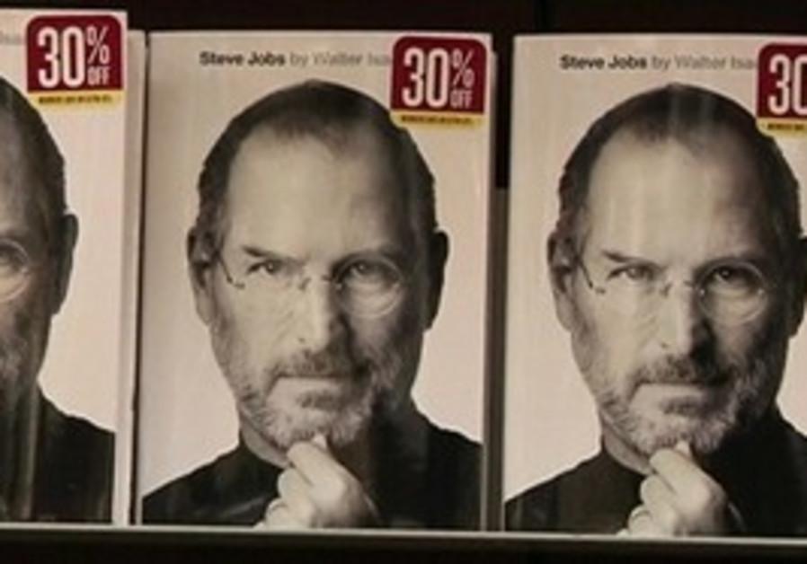 Steve Jobs's biography