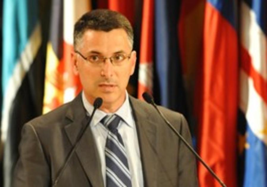 Gideon Saar at UNESCO