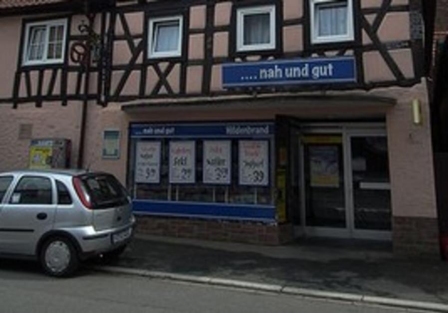 Nah und Gut supermarket [file]