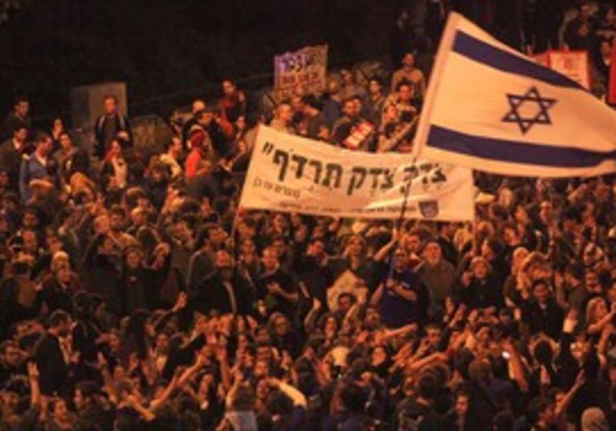 Social protest rally in Jerusalem