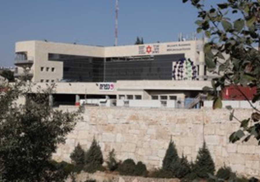 The new MDA facility
