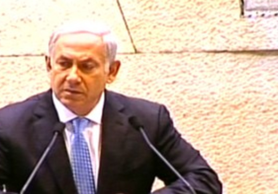 PM Netanyahu speaking at opening of Knesset