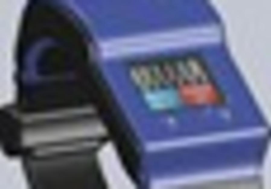 Oxitone Wearable Pulse Oximeter