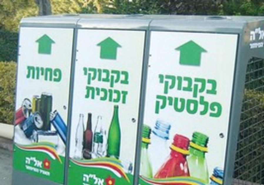 Recycling bins outside TA school