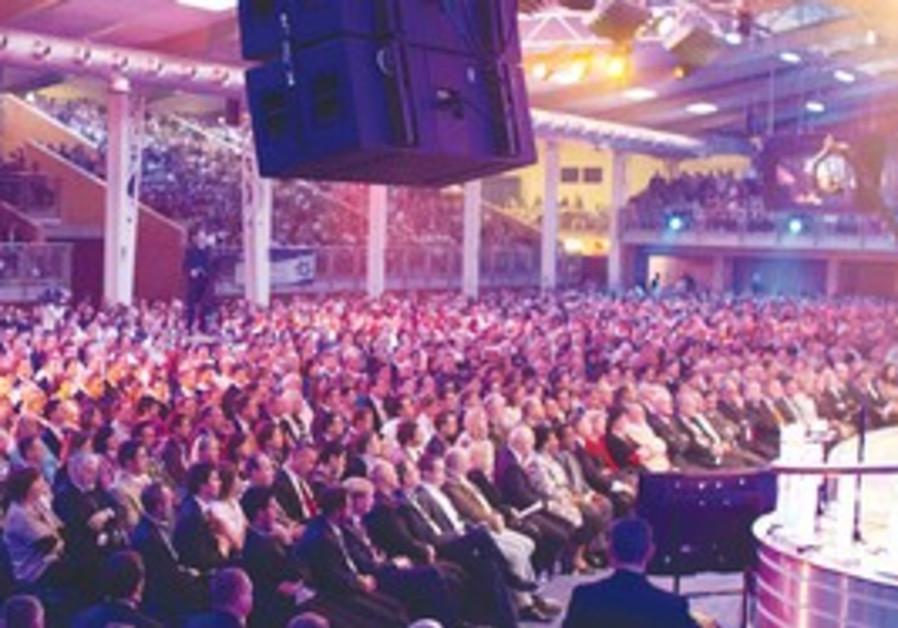 Pro-Israel legislators at political conference