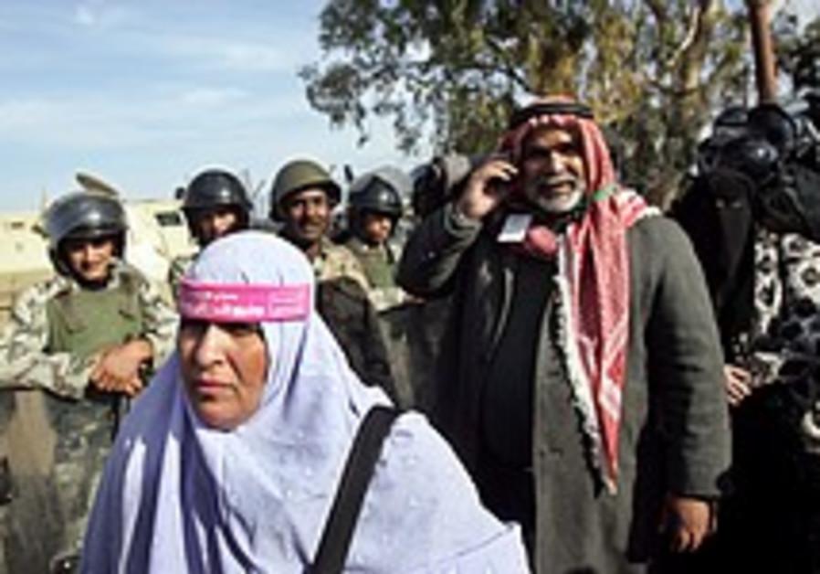 Egypt relaxes its Gaza border for haj