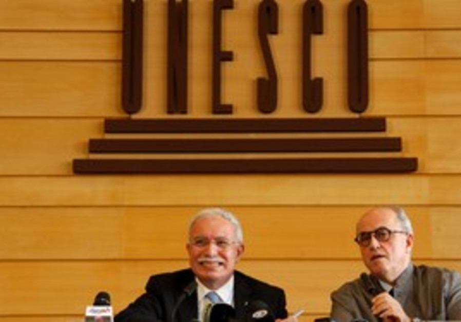 Palestinian diplomats at UNESCO