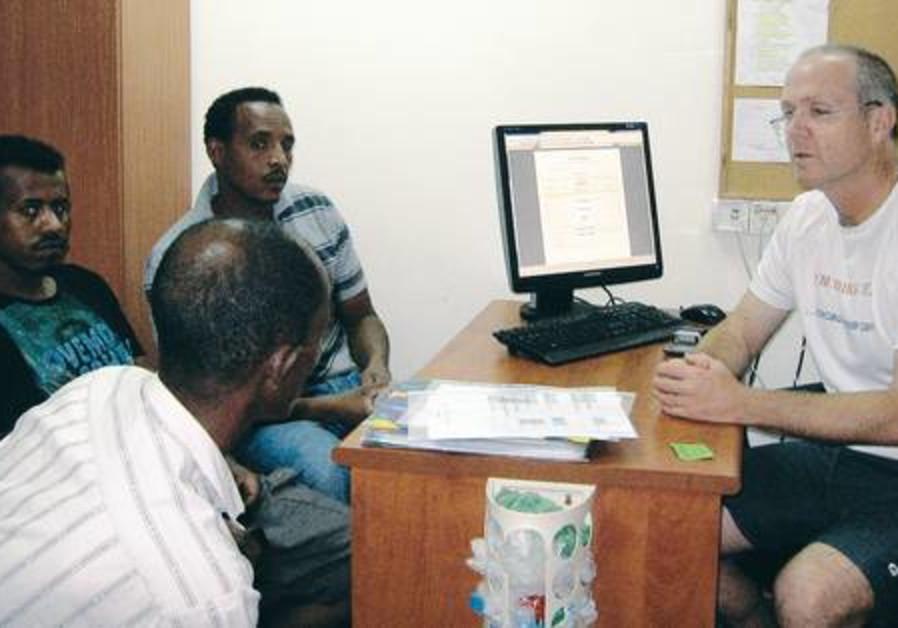 African refugees medical 521